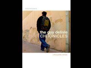 Affiche du film Chroniques de Guy Delisle
