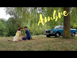 Ambre - © G. Mirété