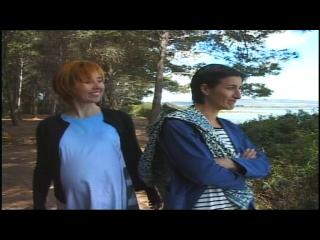 Deux femmes, dont l'une d'elles est enceinte, marchent dans une forêt, au bord d'une étendue d'eau