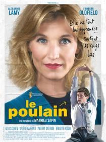 Le Poulain, un film de Mathieu Sapin
