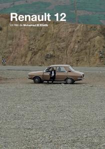 Renault 12 - © Les Films d'Ici Méditerranée